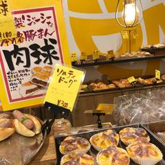 パンパティ(PainPati) ジョイナステラス二俣川店