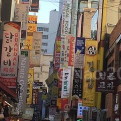 明洞(Myeong-dong)