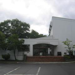 野辺地町 歴史民俗資料館