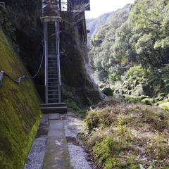 新川渓谷温泉せせらぎ荘
