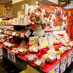 お菓子の日高 JR宮崎店