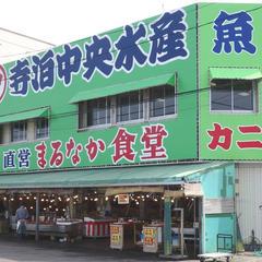 寺泊中央水産 鮮魚とカニの専門店