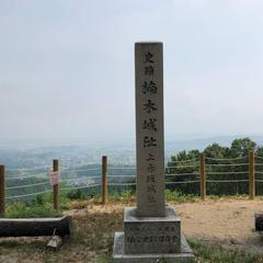 上赤阪城跡