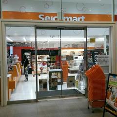 セイコーマート大通ビッセ店