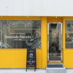 Sanseido Sweets(サンセイドウスイーツ)
