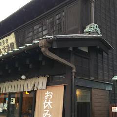 小田原宿なりわい交流館
