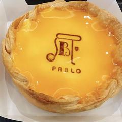 焼きたてチーズタルト専門店PABLO 越谷レイクタウンmori店