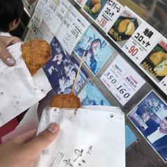 高級川魚・地鶏 嵐山たなか