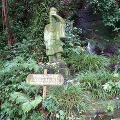 ~くまもと水の迎賓館~お手水の森(旧柿原養鱒場)