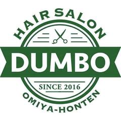 DUMBO-ダンボ- 与野店
