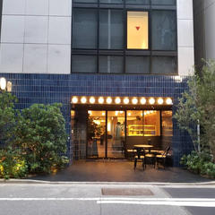 CAFE/MINIMAL HOTEL OUR OUR (アゥア)