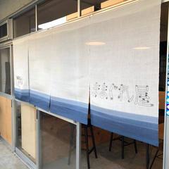 珈琲とかき氷のお店『きまぐれ屋』