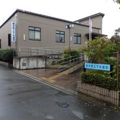 島本町 上下水道部業務課