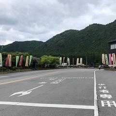 EDO WONDERLAND日光江戸村