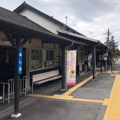 足尾駅 わたらせ渓谷鐵道
