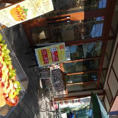 ベーカリ・カフェ・クラウン 小金井緑町店