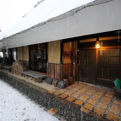 古民家の宿「ふるま家」/Furumaya House
