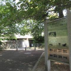 旧石屋川隧道跡