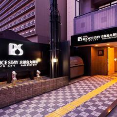 HOTEL REJOICE STAY 京都烏丸御池