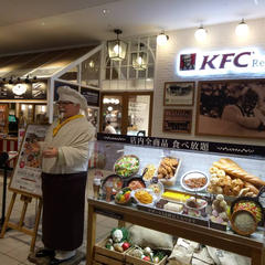 ケンタッキーフライドチキン ららぽーと KFC EXPOCITY店
