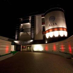 HOTEL ALFA KYOTO LUXURY SWEET
