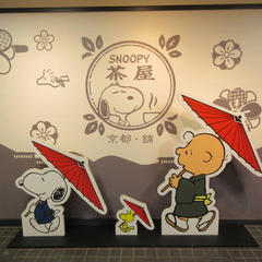 SNOOPY茶屋 京都錦店(スヌーピー茶屋)