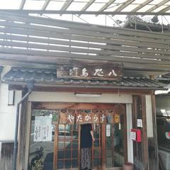 (株)北岡本店