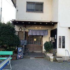 鎌倉五山 本店
