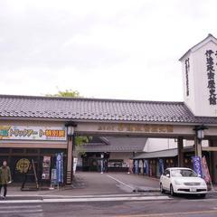 (株)松島蒲鉾本舗 総本店