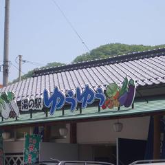 湯郷温泉観光協会
