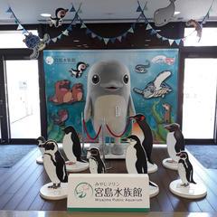 宮島水族館 みやじマリン