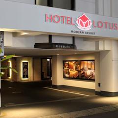 HOTEL&SPA LOTUS MODERN RESORT