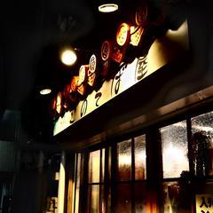 沖縄そば食堂 海辺のそば屋