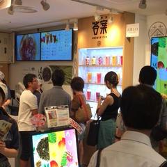 タピオカドリンク専門店 答案茶(ANSWER TEA)横浜店