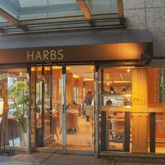 HARBS 横浜ランドマークプラザ店