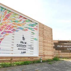 GRAN CAMPING パームガーデン舞洲 by WBF