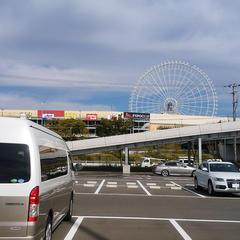 万博記念公園 南駐車場