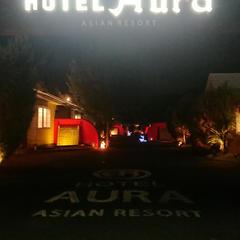 ホテル アウラ アジアン リゾート 鶴ヶ島