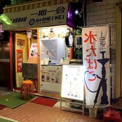 HAOMEIWEIタピオカ専門店 上野店