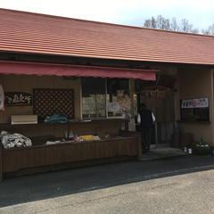 天岩戸温泉茶屋