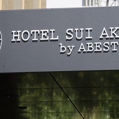 イチホテル赤坂 by RELIEF(ICI HOTEL Akasaka by RELIEF)(2018年11月開業)