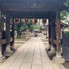 梅照院(新井薬師)
