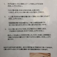 笹屋昌園 CAFE & ATELIER