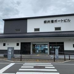 柳井港ポートビル