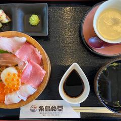 糸島食堂(薩摩乃砦)