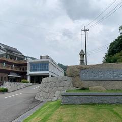 今治市 村上海賊ミュージアム(旧:今治市村上水軍博物館)