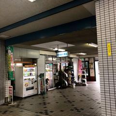 長谷川書店 水無瀬駅前店