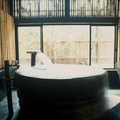 麻生鶴温泉 亀山の湯