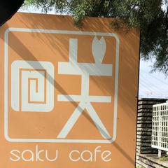 咲くカフェ