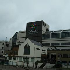 Coaska Bayside Stores(コースカベイサイドストアーズ)